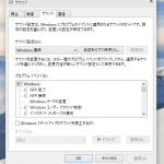 Windows 10 x64-2015-05-18-14-05-33