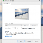 Windows 10 x64-2015-05-18-14-05-50