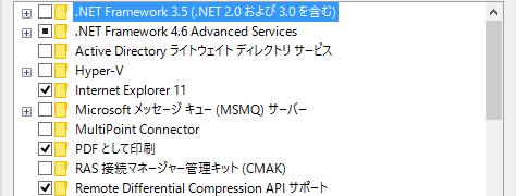 Windows 10のPDF印刷機能