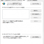 Windows 10 x64-2015-05-20-11-11-60