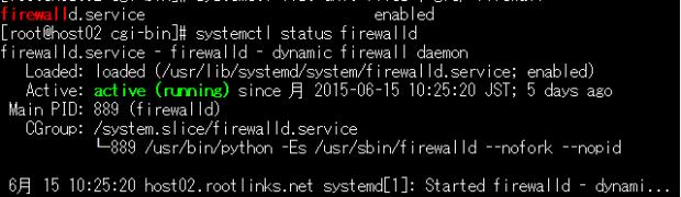 CentOS 7のFirewallでforward-portsの設定