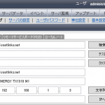 Windows Server 2012 評価版-2015-06-13-10-23-28