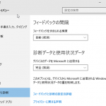 Windows10-2015073101