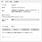 Windows10-2015073103