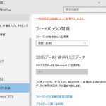 Windows10-2015073104
