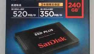 ASUS VivoBook X202Eのアップグレード(SSD)