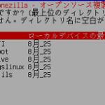 Clonezilla10
