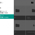 Screenshot2015080503