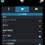 Screenshot_2015-08-08-13-06-03