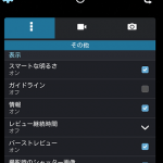 Screenshot_2015-08-08-13-06-16