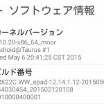Screenshot_2015-08-13-12-29-20