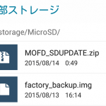 Screenshot_2015-08-13-12-30-16