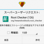 Screenshot_2015-08-13-12-33-11