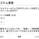Screenshot_2015-09-22-21-35-20