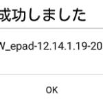 Screenshot_2015-09-22-21-55-35