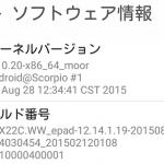Screenshot_2015-09-22-22-01-12