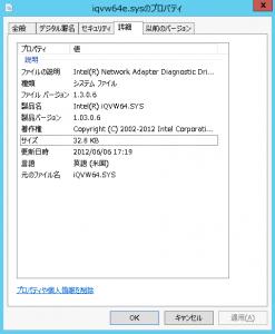Image20151117122804