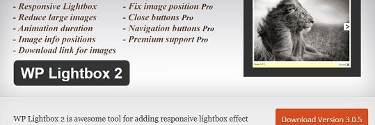 WordPress 4.4にアップグレード後のWP Lightbox 2