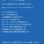 Image20151222160312