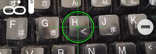 ZenFone 2 LaserのLaser Rulerアプリ