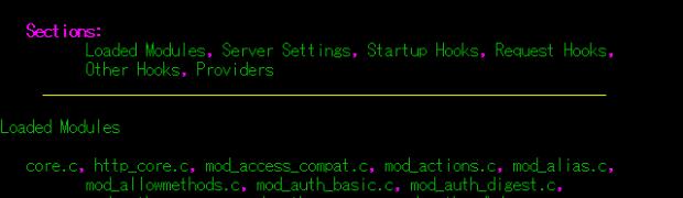 ApacheのServer-StatusとServer-Infoで稼働状況と設定を確認
