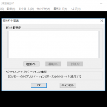 Windows 10 x64-2016-02-10-11-25-37