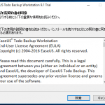 Windows 10 x64-2016-03-10-20-28-46