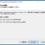 Windows 10 x64-2016-03-10-20-29-23