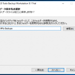 Windows 10 x64-2016-03-10-20-29-44