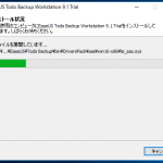 Windows 10 x64-2016-03-10-20-29-56