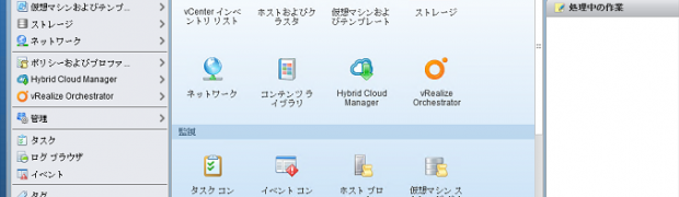 Windows Server 2012 R2でAdobe Flash Playerを有効にする