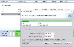 partition03