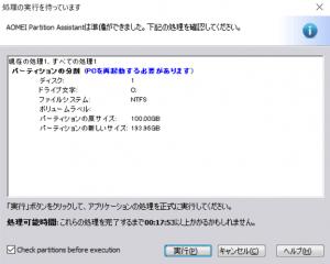 partition05