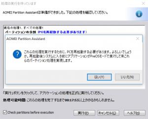 partition06