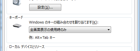 Windows Server EVENT ID 1111 - Terminal Services Printer Redirection