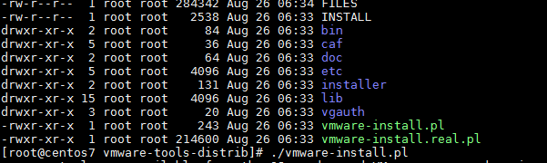 Update VMware Tools with Linux VM on VMware Workstation 12.5