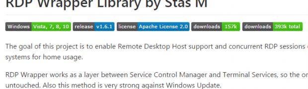 Windows 10 Homeにリモートデスクトップ接続