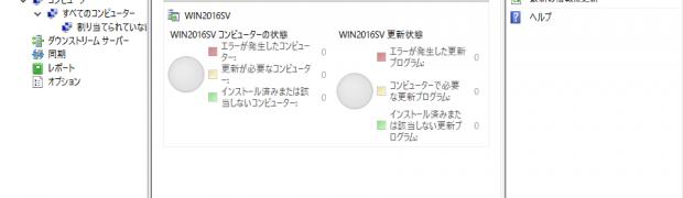 WSUS Setup Wizard on Windows Server 2016