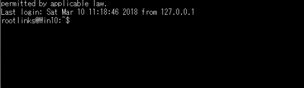 Windows 10 WSLのKali Linuxにsshを追加といろいろ