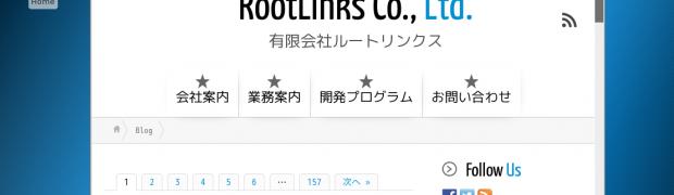 Windows 10 WSLのKali Linuxのデスクトップ環境を日本語化