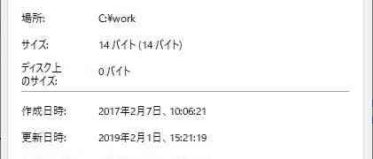 PowerShell ファイルの日時変更