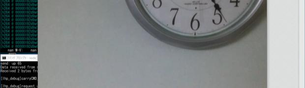 トイドローン Telloのカメラ映像をScratchプログラミングで制御