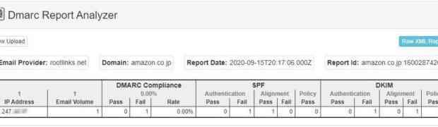 DMARCレコードがp=quarantineの場合OpenDMARC,Postfixの動作は?